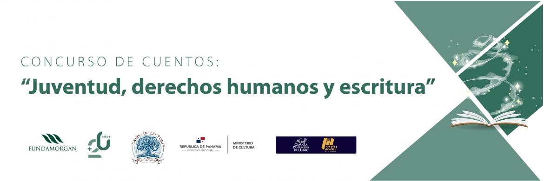 Concurso «Juventud, derechos humanos y escritura»